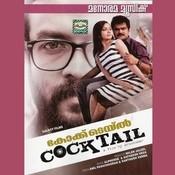 Cocktail & Adv.Lakshmanan Ladies Only Songs
