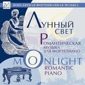 Moonlight. Romantic Piano Songs