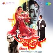 Uttar Falguni Songs