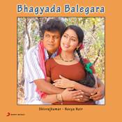 Bhagyada Balegara Songs