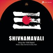 Shiv Namavali Songs
