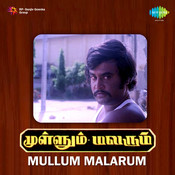 Mullum Malarum Songs