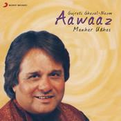 Aawaaz Songs