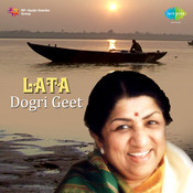 Lata - Dogri Geet Songs