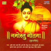 Namostu Gautama Buddha Geete Compilation Songs