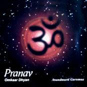 Pranav (Meditation) Songs