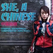 She, A Chinese Songs