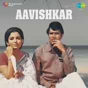 Aavishkar Songs