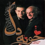 House Of Heart(Khoone-Ye-Del)-Iranian Pop Music Songs