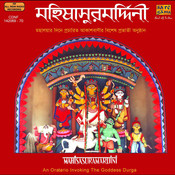 Mahishasurmardini Devotional Vol 2 Songs