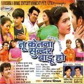 Tu Kitna Sundar Badu Songs