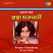 Swapna Chakroborty Songs