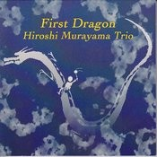 First Dragon Songs