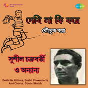 Dekhi Na Ki Kore - Sushil Chakraborty And Chorus Songs