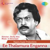 Ee Thalamura Enganna Songs
