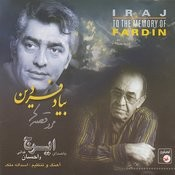 Be Yade Fardin - Iranian Traditional Music 26 Songs