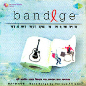 Band Age A Collection Of Band Songs Songs