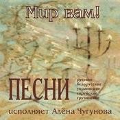 Не Приду (Грузинский Язык) Song