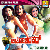Auto Shankar (Original Motion Picture Soundtrack) Songs