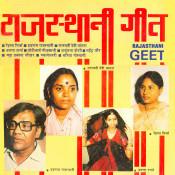 Rajasthani Geet Songs
