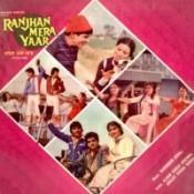 Ranjhan Mera Yaar Pnj Songs