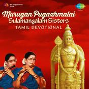 Murugan Pugazhmalai Kandan Pugazhmalai Songs