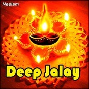 Naam Yeshu Naam Song