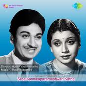 Sree Kannikaparameshwari Kathe Songs