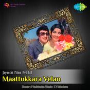 Maatukara Velan Songs