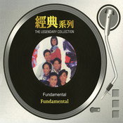 The Legendary Collection - Fundamental Songs