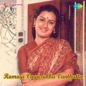 Ramayi Vayasukku Vanthutta Songs