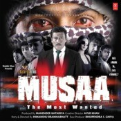 Musaa  The Most Wanted Songs