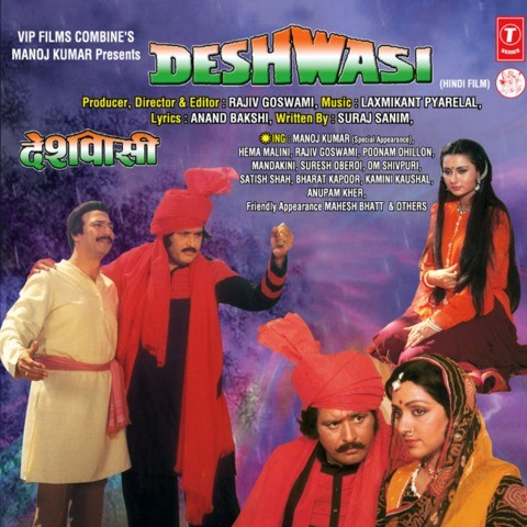 Deshwasi Songs Download MP3 Online Free On Gaana