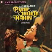 Ho Dilbar Janiya Song