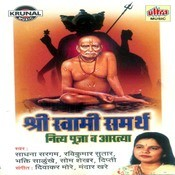 Shri swami samarth jay jay jap mp3 song download shri swami.