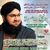 Aaqa Teri Shaan Ki Khatir Songs