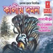 Kalio Daman Songs