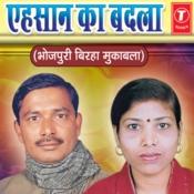 Ahsaan Ka Badla Songs