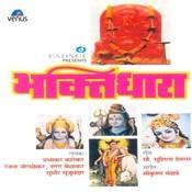 Prarthana Gurumaauli Song
