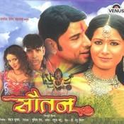 Kabutar Besharam- 2 Song