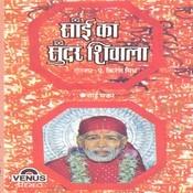 Sai Ka Sundar Shivala Songs