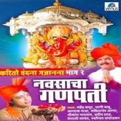 Navsacha Ganpati Songs
