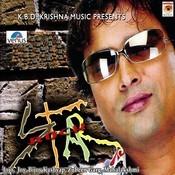 Rockstar- Assamese Songs