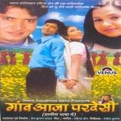 Gaon Aaja Pardesi Songs