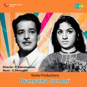 Urangatha Sundari Songs