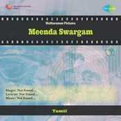 Meenda Swargam Songs