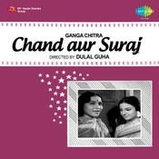 Chand Aur Suraj Songs
