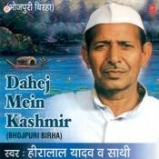 Dahej Mein Kashmir Songs