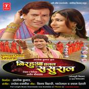 Nirhuaa Chalal Sasural Songs