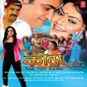 Kotha (Jahan Pyar Bikela) Songs